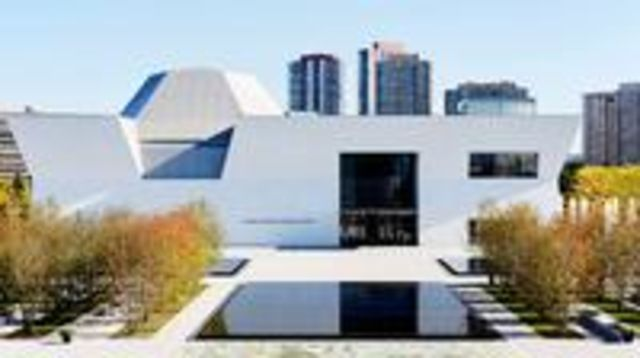 Photo of Aga Khan Museum Admission with Round-trip Transportation