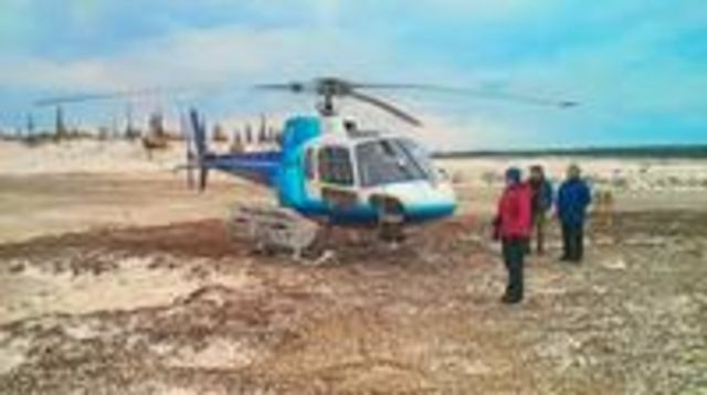 Photo of Yellowknife Helicopter Tour