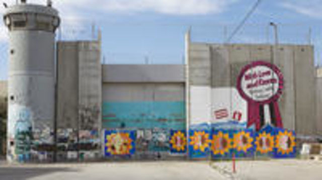 Photo of Palestine Revealed: 2-Day Private Tour from Jerusalem or Tel Aviv