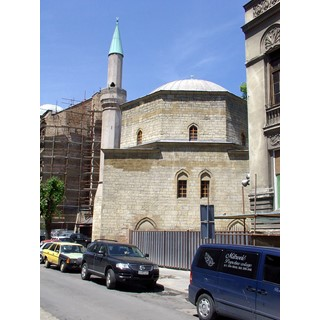 Photo of Bajrakli Mosque, Belgrade