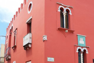 Photo of Casa Rossa (Anacapri)