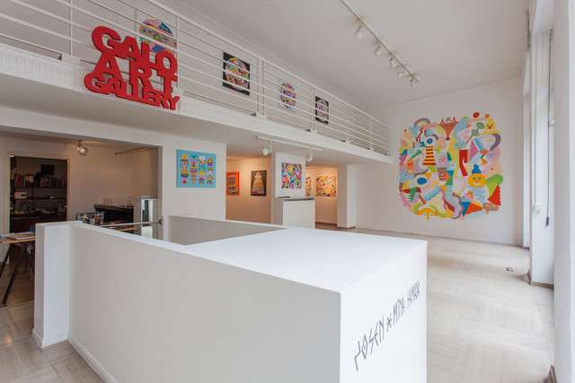 Photo of Galo Art Gallery