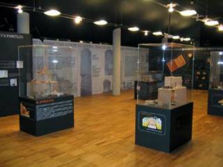 "Permanent exhibition-""the Museum of the Roman city of Claterna"" - Ozzano dell'Emilia"