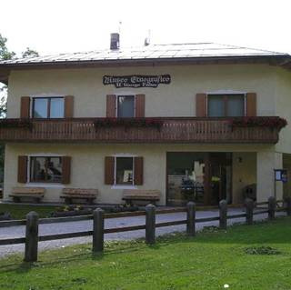 Photo of ETHNOGRAPHIC MUSEUM ' GIUSEPPE FONTANA '