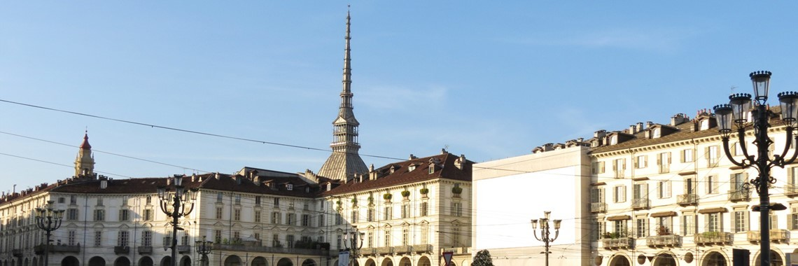 Photo of Piazza Vittorio Veneto